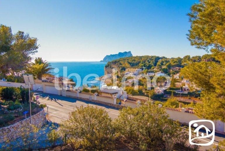 Villa   à Benissa pour 12 personnes avec piscine privée et Wifi p27